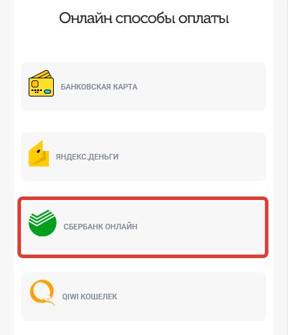 сайт онлайн заявка кредитную карту