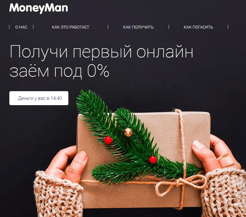 пополнить баланс теле2 с банковской карты без комиссии через интернет красноярск