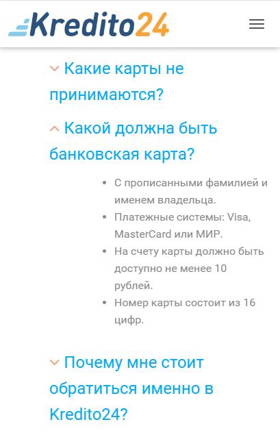 Кредит 200000 грн