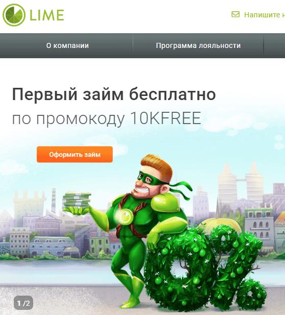 Займ На Карту Онлайн За 5 минут до 100 000 рублей – от Лучших МФО!