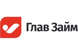 Глав Займ лого