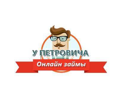 Брокер С Петровичем Лого