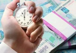 Как получить деньги в займ быстрее всего